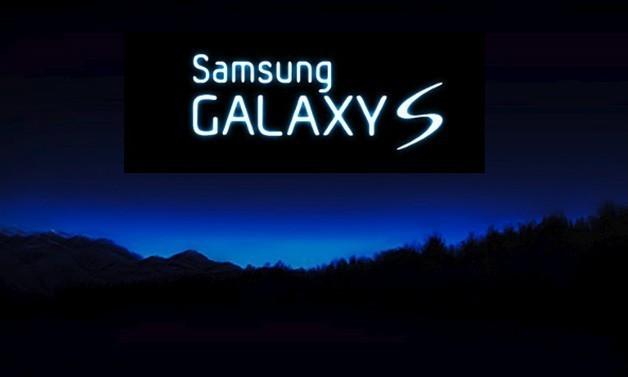 Знаевте што значи ознаката Galaxy S