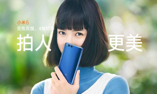 Први фотографии направени со Xiaomi Mi 6