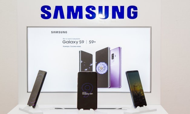 Од денес официјално започнува продажбата на најновите Samsung Galaxy S9 и S9 Plus во Македонија
