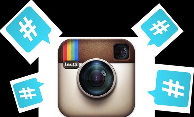 Instagram отсега ќе ви дозволи да следите хаштагови