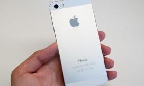 """Сте се запрашале што значи буквата """"i"""" во iPhone?"""