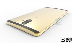 Huawei Mate 9: 6GB RAM, 256GB меморија!