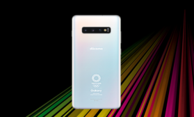 Специјален Olympic Edition Samsung Galaxy S10 Plus доаѓа во јули!