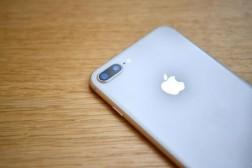Apple: Со новиот update следниот месец пристигнува важна промена