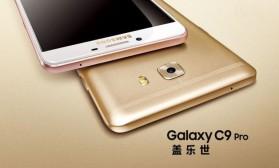Ова е Galaxy C9 Pro?