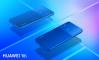 Huawei Y6s со поголема интелигенција и обновен дизајн почна да се продава и кај нас!