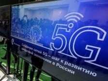 Големиот мајстор на масоните во Русија ја поддржува 5G технологијата