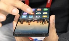 Првиот вистински смартфон со целосен дисплеј доаѓа на 12 јуни!