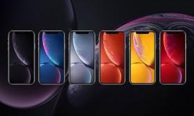 Како да ги добиете новите позадини за iPhone на вашиот телефон